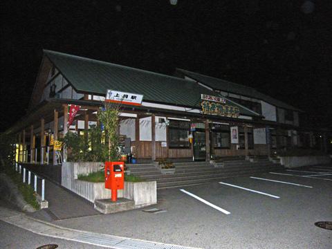 20080720_kozuki-03.jpg
