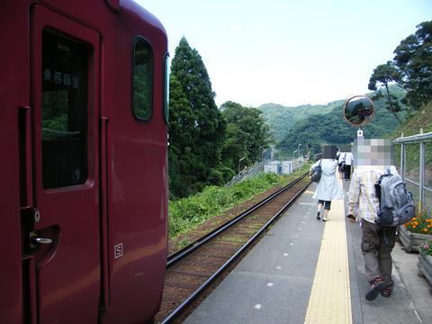 20080721_amarube-04.jpg