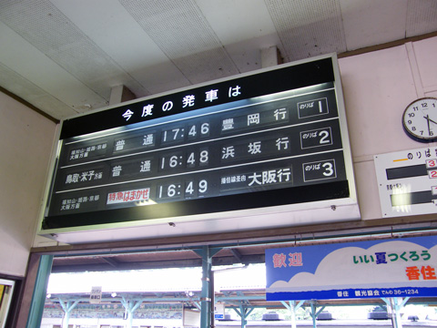 20080721_kasumi-05.jpg
