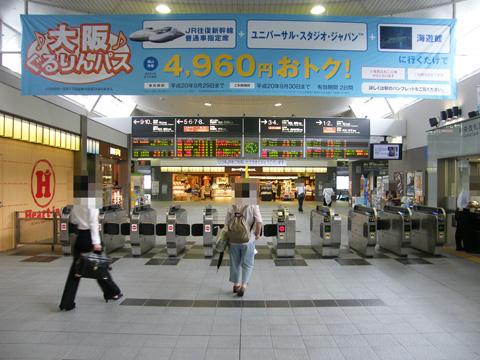 20080721_okayama-01.jpg