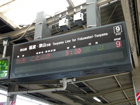 20080721_okayama-06.jpg