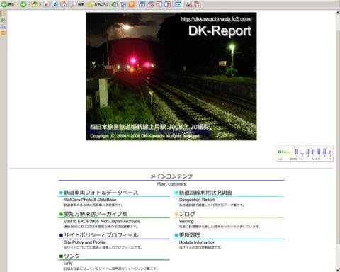 20080731_site_main_page.jpg