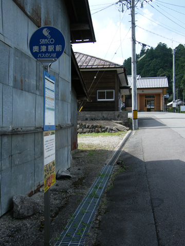 20080802_iseokitsu-03.jpg