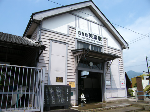 20080803_mino-01.jpg