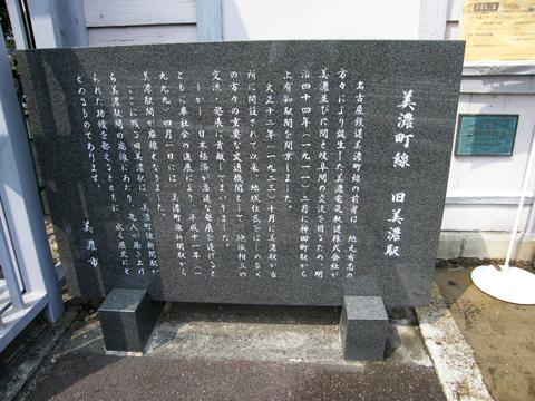 20080803_mino-07.jpg