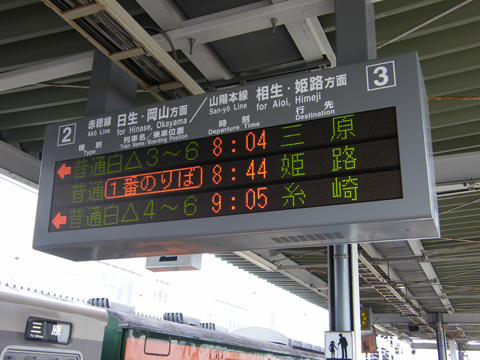 20080813_banshu_ako-04.jpg