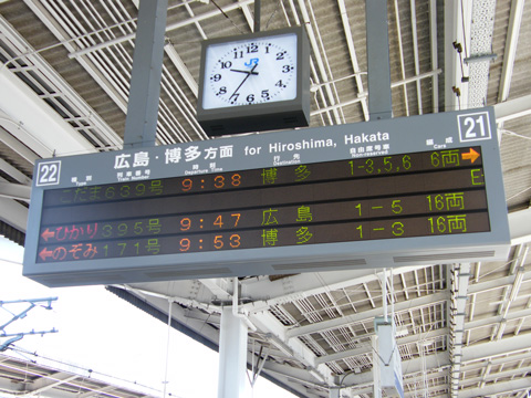20080813_okayama-01.jpg