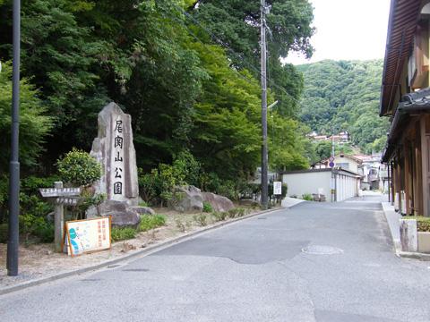 20080813_ozekiyama-03.jpg