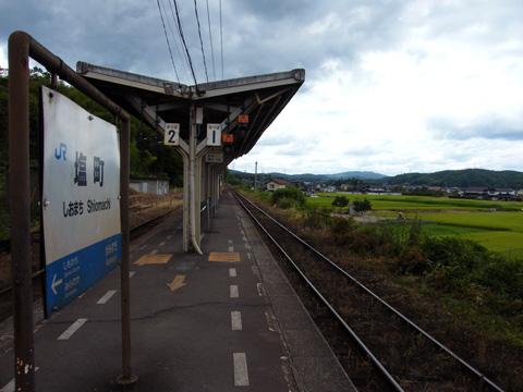 20080813_shiomachi-09.jpg