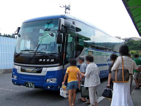 20080814_bihoku_kotsu-01.jpg