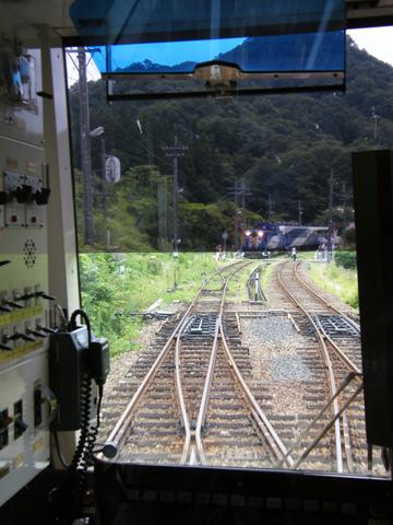 20080814_kizuki_line-01.jpg