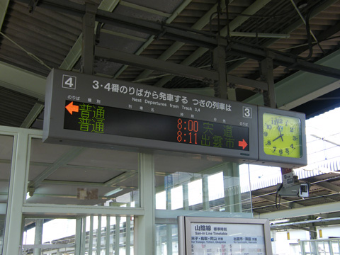 20080814_matsue-01.jpg