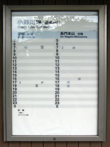 20080815_hamagochi-05.jpg