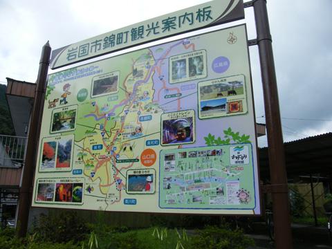 20080815_nishiki_cho-04.jpg