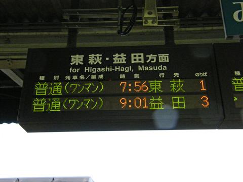 20080816_nagatoshi-05.jpg