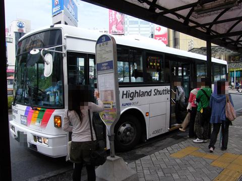 20080913_kawanakajima_bus-02.jpg