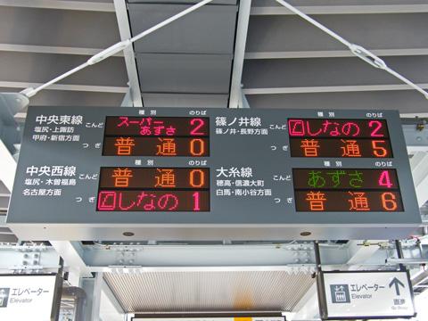 20080913_matsumoto-03.jpg