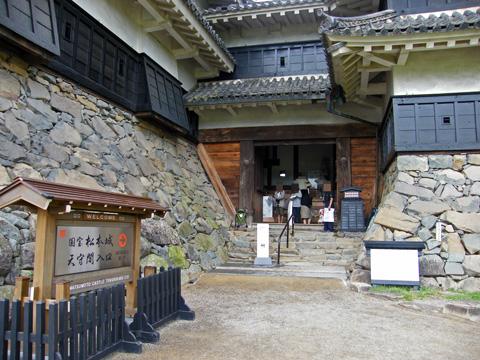 20080913_matsumoto_castle-07.jpg