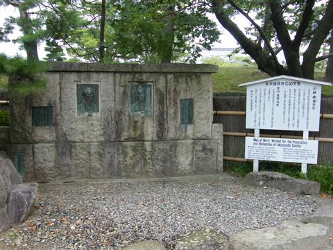 20080913_matsumoto_castle-15.jpg