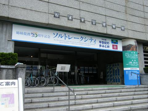 20080913_matsumoto_city_museum-02.jpg