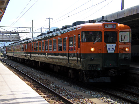 20080914_shinano_rail_169-01.jpg