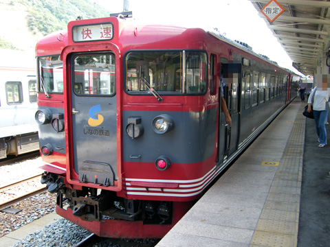 20080914_shinano_rail_169-02.jpg