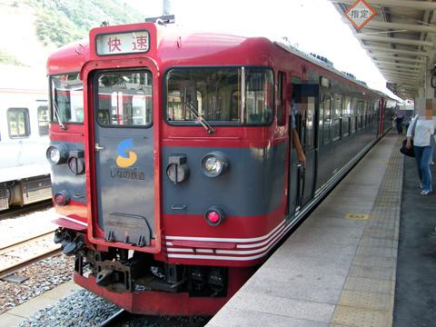 20080914_shinano_rail_169-02.jpg