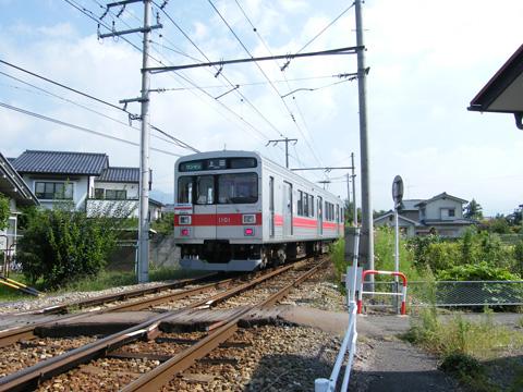 20080914_uetetsu_1000-03.jpg