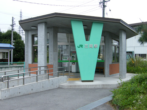 20080915_mitsuoka-01.jpg