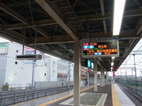 20080921_amagasaki-06.jpg