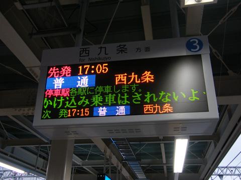 20080921_amagasaki-07.jpg
