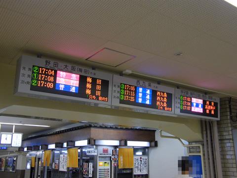 20080921_amagasaki-08.jpg
