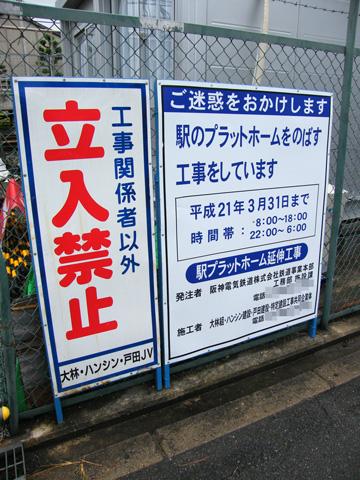 20080921_fuku-02.jpg