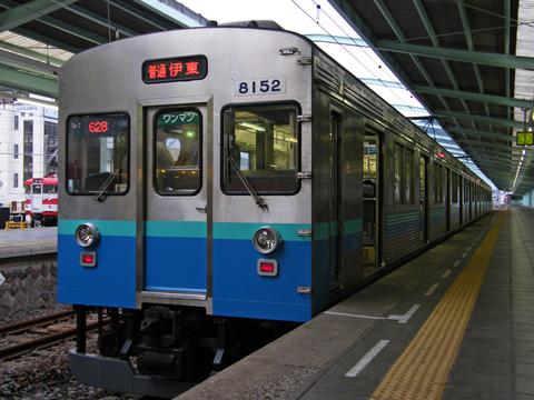 20081005_izukyu_8000-01.jpg