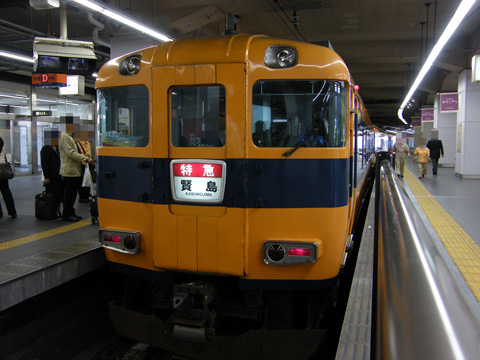 20081013_kintetsu_12410-01.jpg