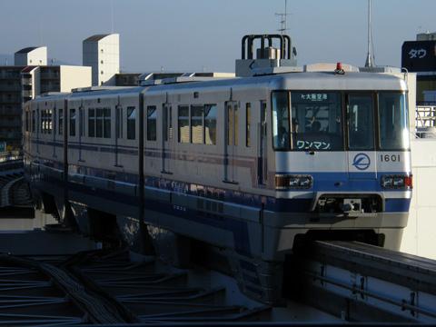 20081013_osaka_mono_1000-01.jpg
