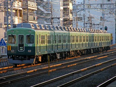 20081018_keihan_1000-01.jpg