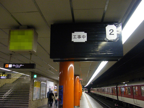 20081018_nippombashi-01.jpg
