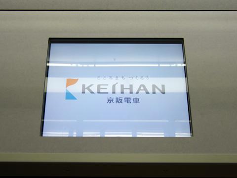 20081019_keihan_3000_2g-11.jpg