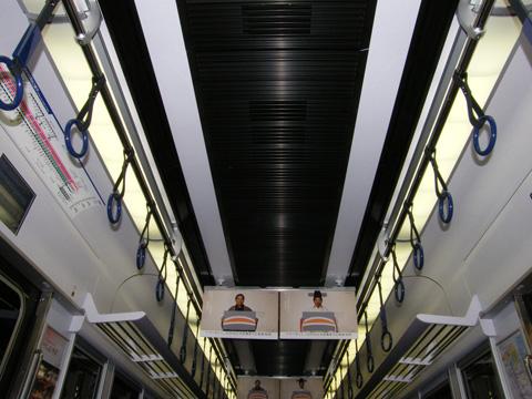 20081019_keihan_3000_2g-14.jpg