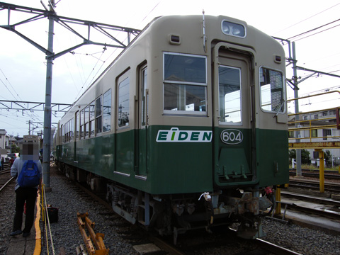 20081025_eiden_deo600-01.jpg