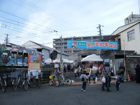20081025_eiden_matsuri-01.jpg