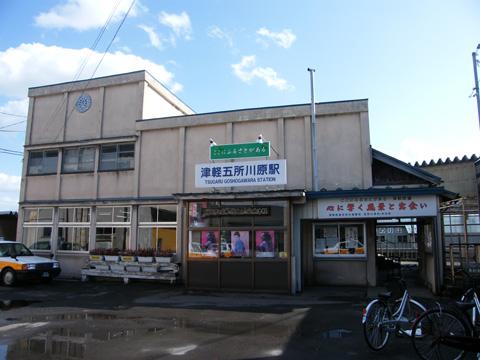 20081103_goshogawara-02.jpg