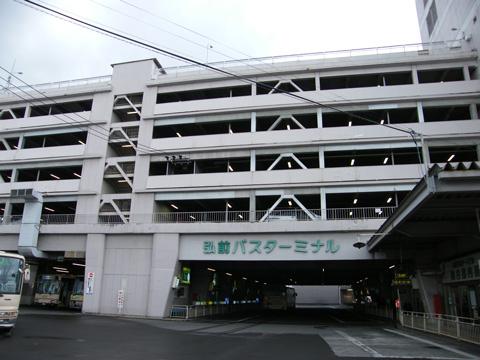 20081103_hirosaki_bt-01.jpg