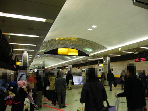 20081103_tokyo-01.jpg