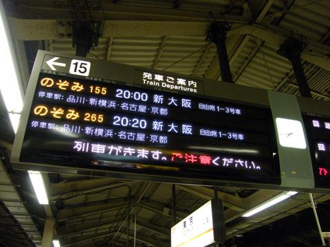 20081103_tokyo-02.jpg