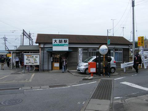 20081109_ogo-01.jpg