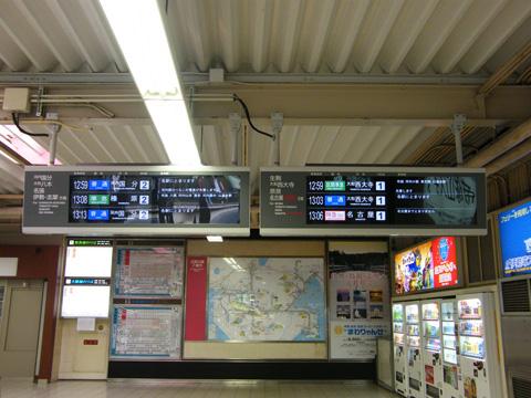 20081115_turuhashi-03.jpg