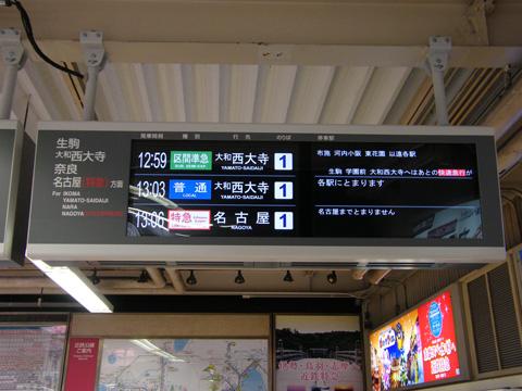 20081115_turuhashi-04.jpg
