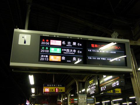20081115_turuhashi-08.jpg